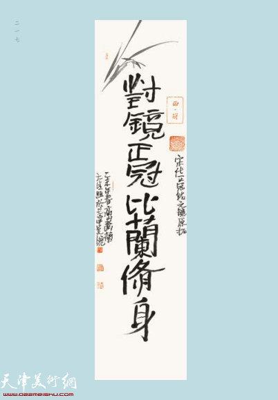 李旺 1964年出生·天津美术学院教授