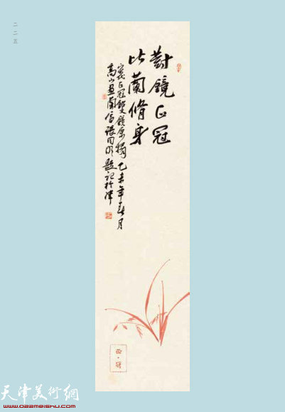 张同明 1965年出生·中国书法家协会会员