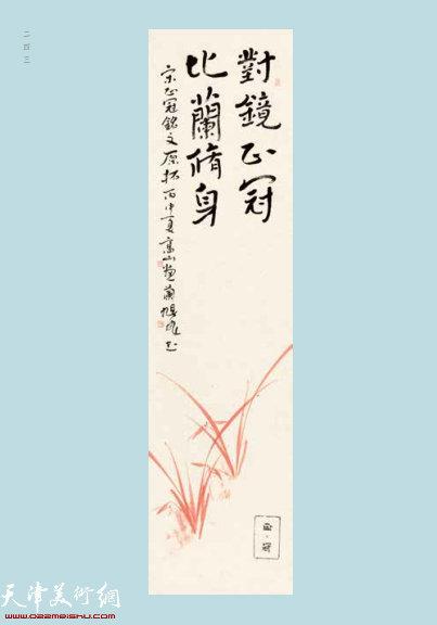 李旭飞 1970年出生·天津美术学院教师