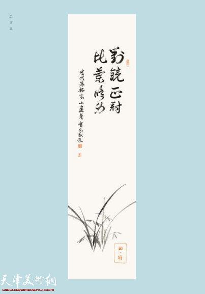 智 如 1971年出生·天津大悲禅院方丈、中国佛协常务理事、天津市佛协常务副会长