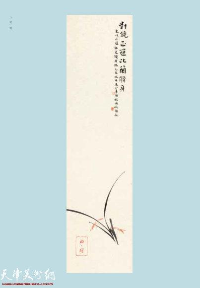 杨国欣 1972年出生·中国书法家协会会员