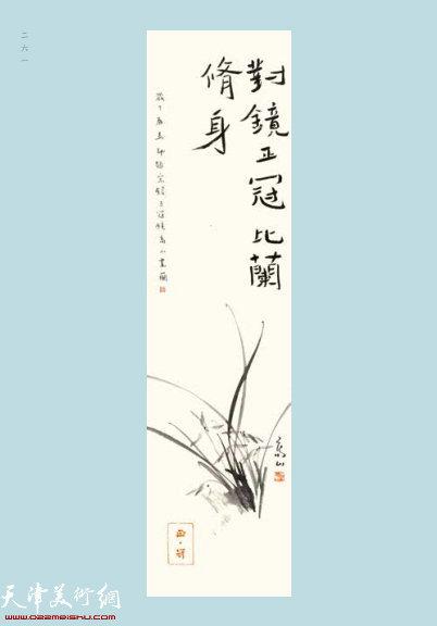 马驰 1972年出生·天津美术馆馆长、天津美术学院客座教授、中国美术家协会会员