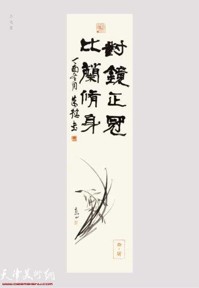 朱懿 1974出生·中国书法家协会会员、天津美术学院客座教授、天津卫视《哈喽-天津》节目主持人,天津广播电视台《美食新气象》栏目制片人兼节目主持人