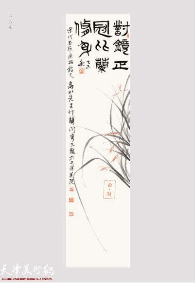 闫 勇 1975年出生·天津美术学院副教授
