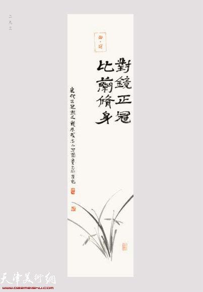 窦良羽 1976年出生,天津美术学院中国画学院教师