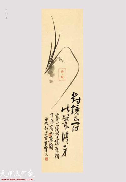 方勇 1977年出生·天津美术学院中国画学院讲师