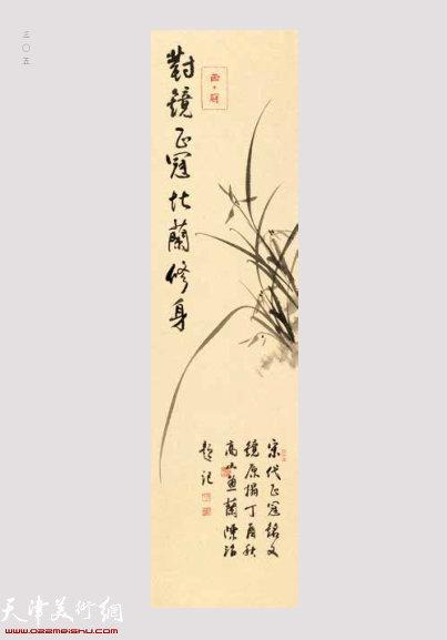 陈治 1978年出生·天津美术学院副教授、中国美术家协会会员、天津市美术家协会副主席