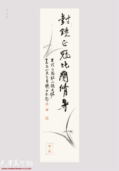 白光 1985年出生·天津美术学院教师、文化部青联美术工作委员会委员