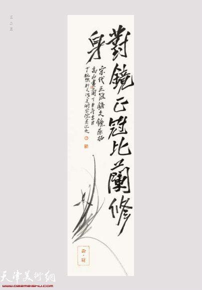 王少桓 1985年出生·天津美术学院教师