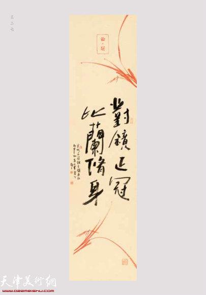 范馨心 1989年出生·天津美术学院讲师