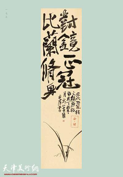 李津 1958年出生,天津美术学院中国画学院副教授