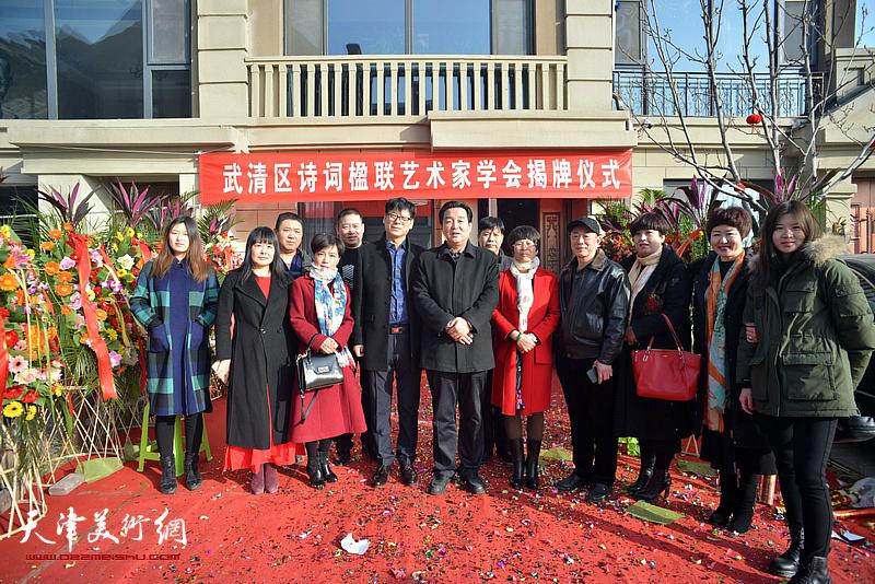 陈伟明、张文华、王振江等在揭牌仪式现场。