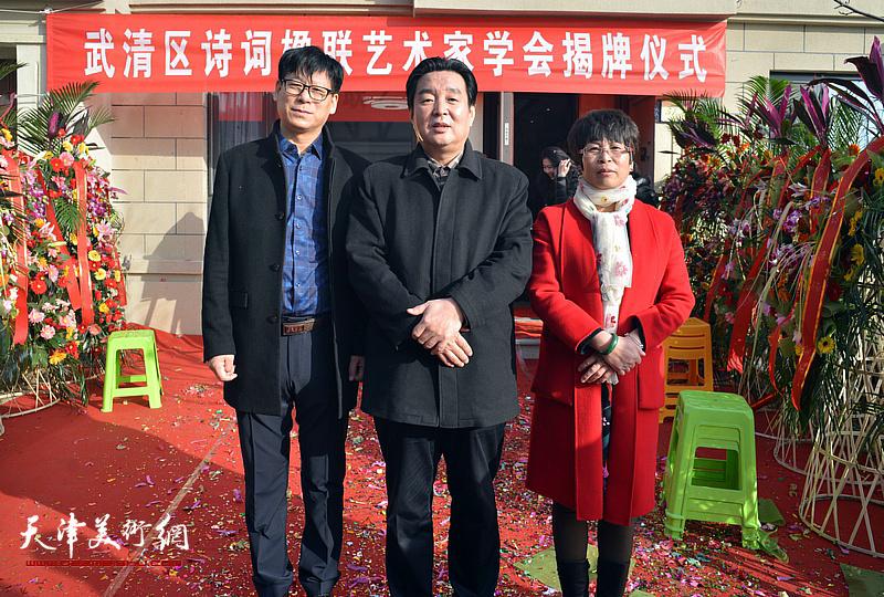 陈伟明、张文华、王振江在揭牌仪式现场。