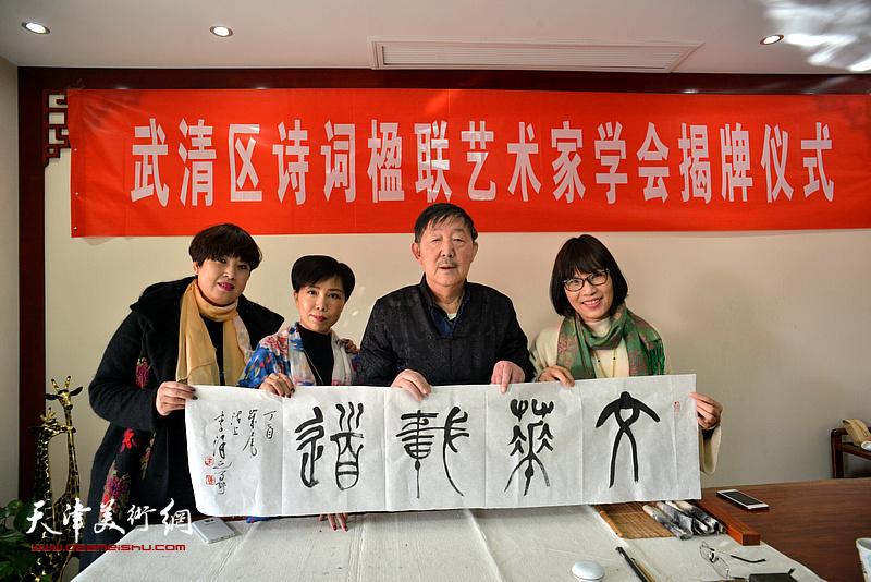 李泽润、许丽在武清区诗词楹联艺术家学会。