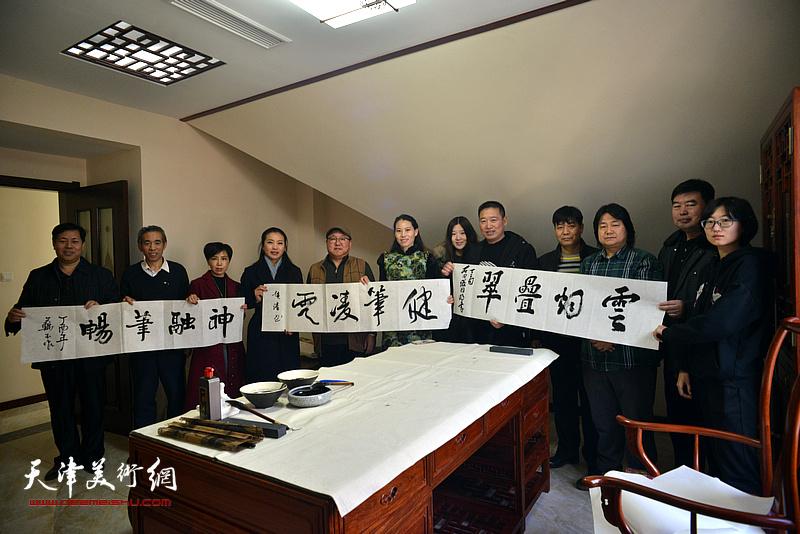 张同明、赵清、苏玉作在武清区诗词楹联艺术家学会。