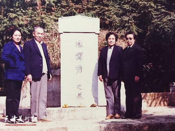 夏明远夫妇和陈独秀孙女陈长璞拜谒陈独秀墓