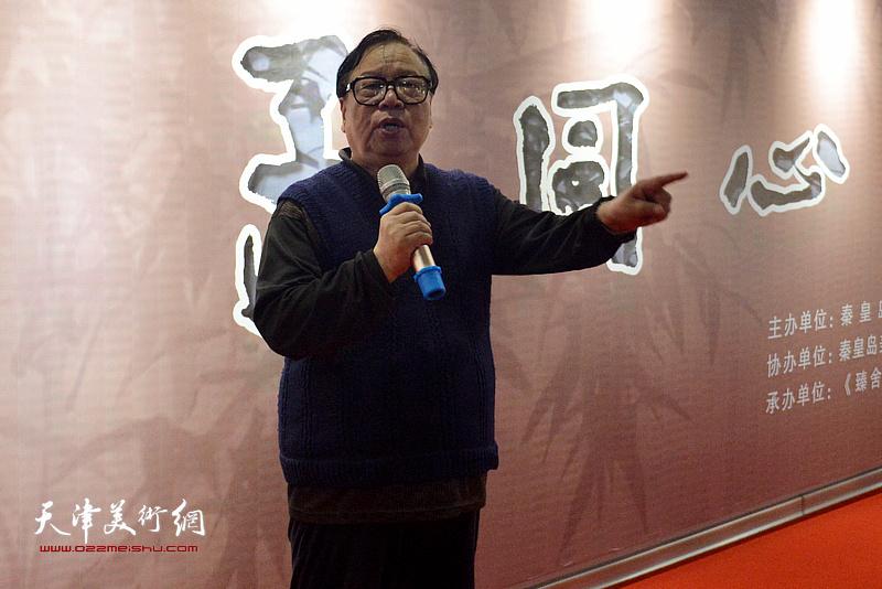 天津美院老院长、著名艺术家张浦生致辞