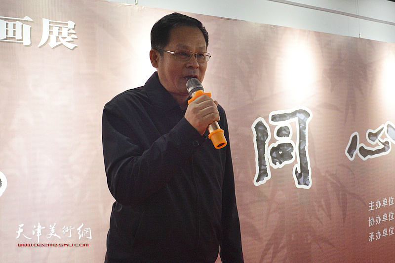 天津美术家协会副秘书长潘津生致辞