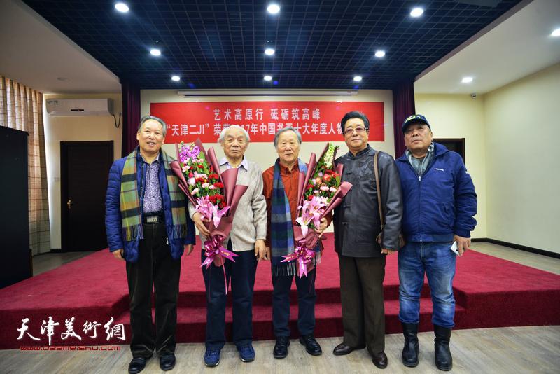 2017中国书画十大年度人物座谈会