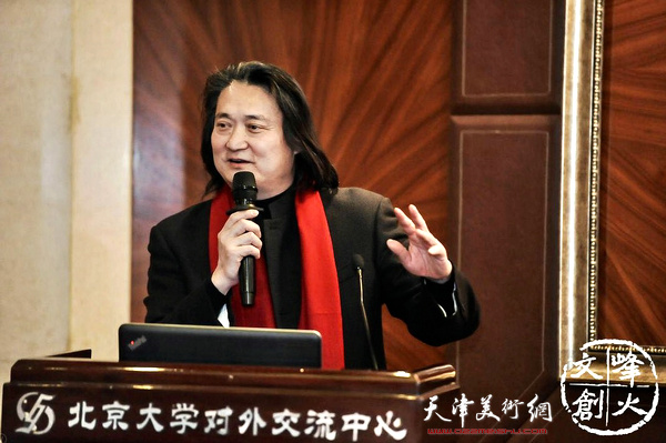 南开大学著名设计师、博士生导师薛义应邀在论坛上发表演讲