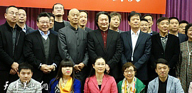薛义教授当选新一届天津市创意产业协会会长