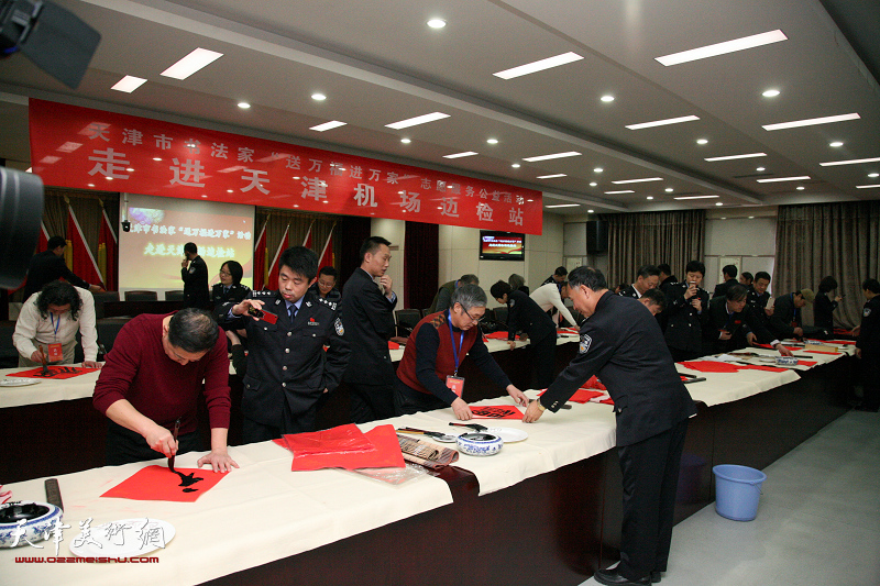 天津书法家小分队走进天津机场边检站送福迎春