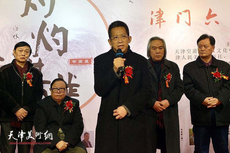 天津美术家协会副主席、中国美协中国画艺委会委员、天津人民美术出版社社长李毅峰致辞。