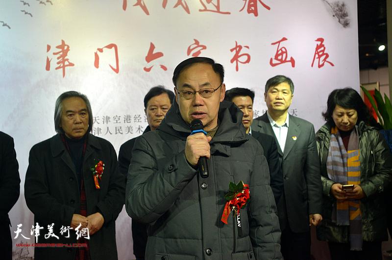 天津工业大学教授、著名画家李新禹致辞