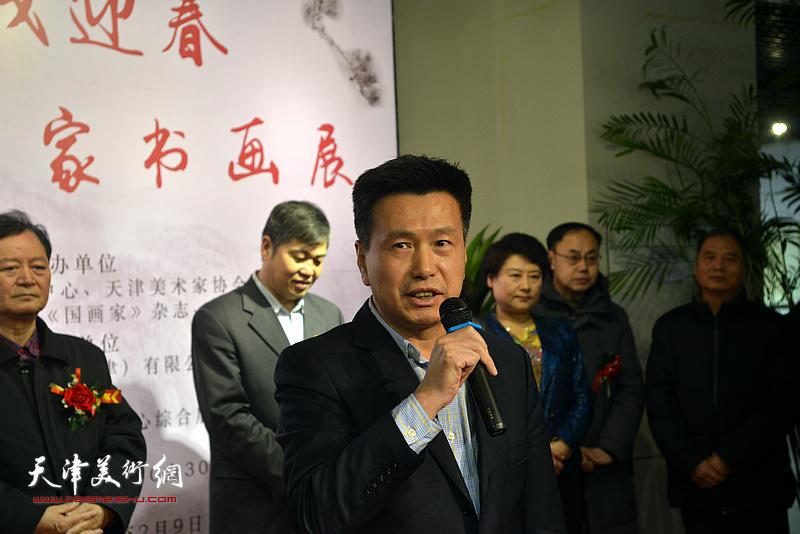 天津空港经济区文化中心主任李岩致辞
