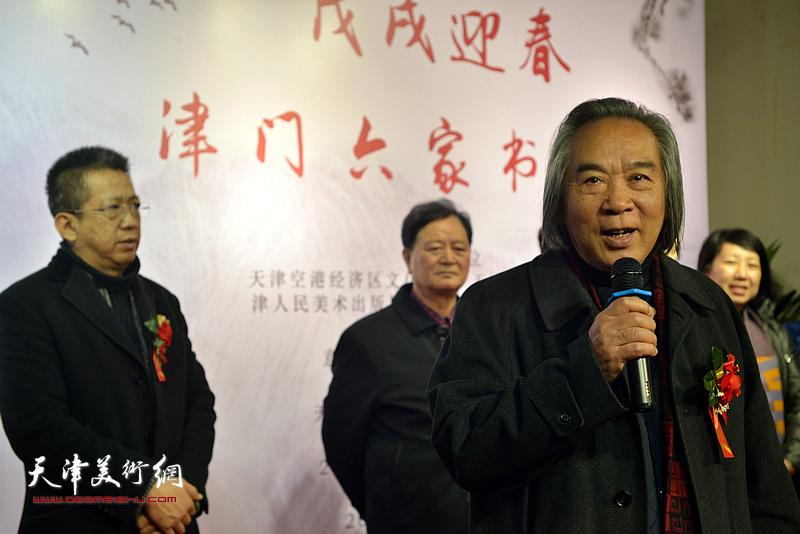 天津美术家协会顾问、天津美术学院教授、著名画家霍春阳致辞