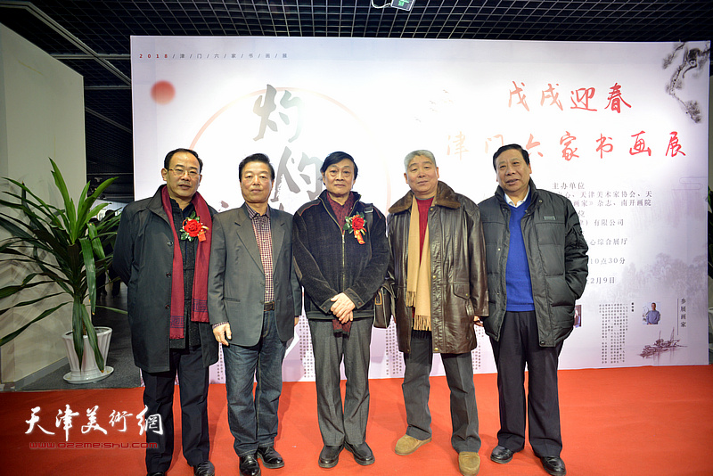 左起:卞昭宏、杨建国、琚俊雄、高杰、杨利民在书画展现场。