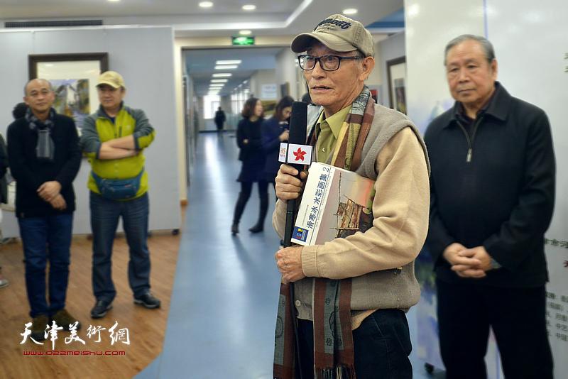 天津师范大学教授、天津市美术家协会水彩画专委会顾问古聿浚致辞