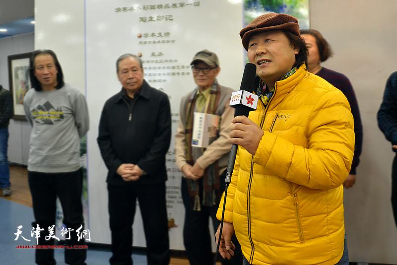 天津美术学院教授、天津市美术家协会水彩画专委会副秘书长姜中立致辞