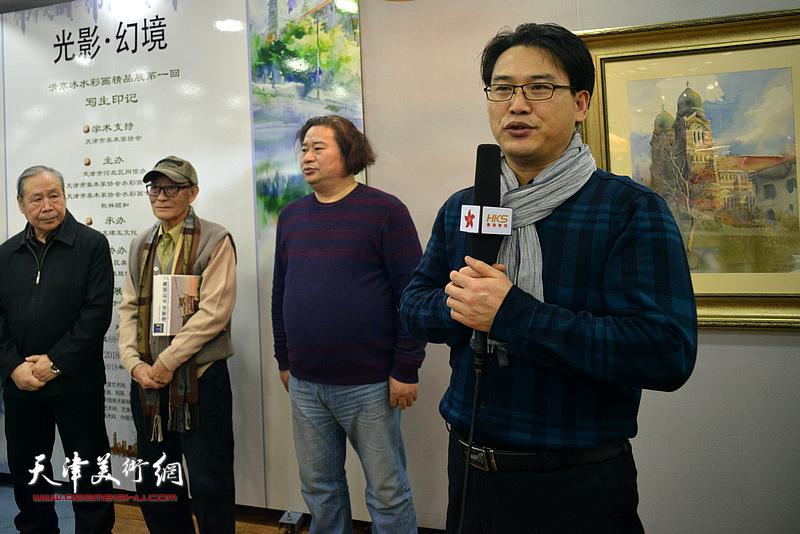 天津财经大学艺术学院教授、天津市美术家协会水彩专业委员会副会长滑寒冰致答谢辞。