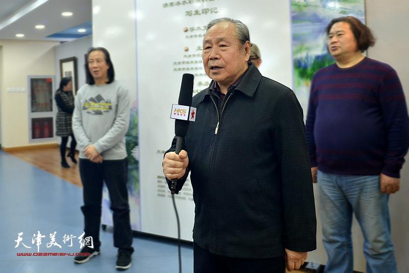 天津师范大学教授、天津市美术家协会水彩画专委会名誉会长李宗儒致辞并宣布展览开幕