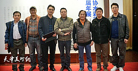 天津美协水彩画专委会第十一届年展开幕 搭建更广阔的艺术交流平台
