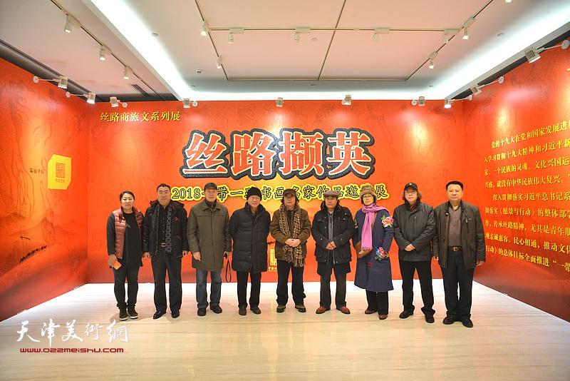 """北京湖社画家参观""""丝路撷英——2018一带一路书画名家作品展"""""""