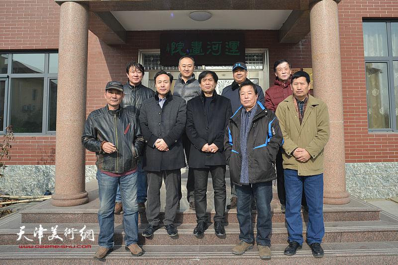 天津书画家一行走访刚刚乔迁新址的天津运河画院