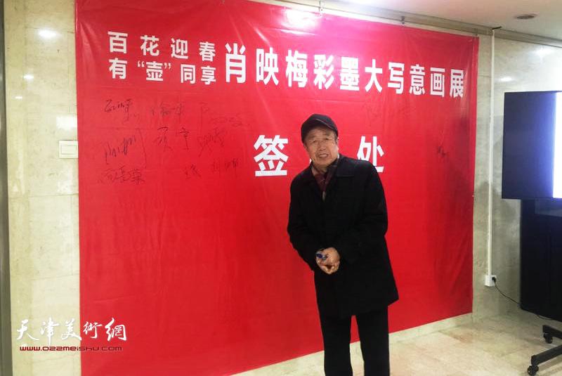 北京市园林书画院院长在画展现场。