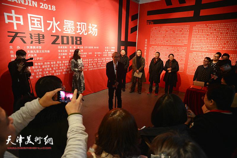 """""""中国水墨现场·天津2018""""1月28日在天津美术馆开幕"""