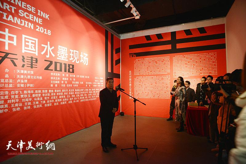 策展人、天津画院青创中心主任杨维民做开场白。