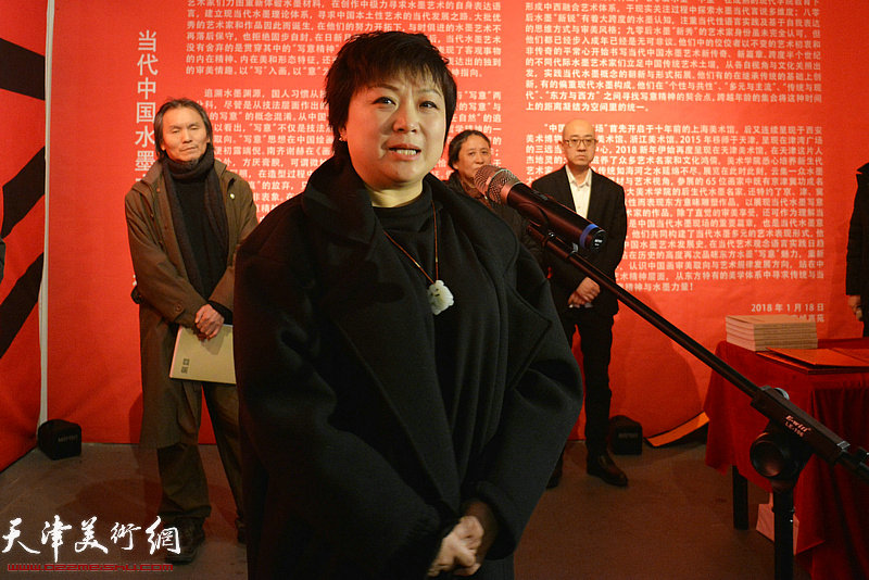 画展出品人、九思文化传播有限公司总经理于晓鸿致辞