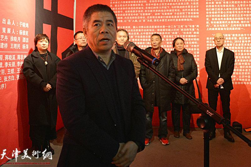 策展人、天津画院青创中心主任杨维民致辞