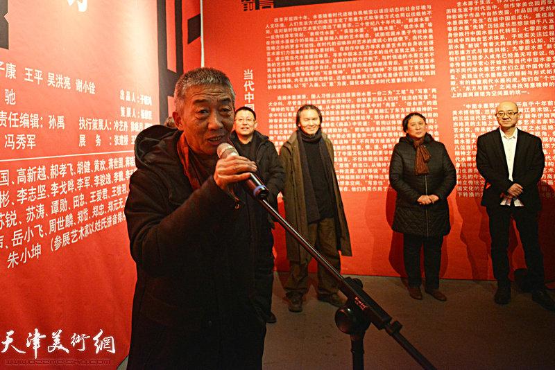 天津美术学院院长邓国源宣布画展开幕。