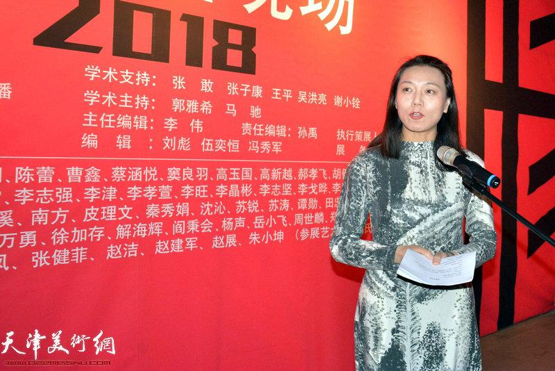 天津人民广播电台著名主播胡月主持画展开幕仪式。