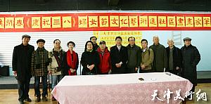 庆三八·文化艺术进社区笔会在芳水园会馆举行