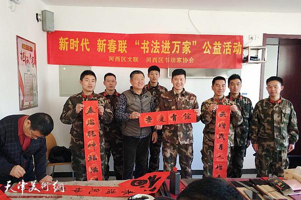 河西区文联、河西书协开展新时代、新春联-书法进万家公益活动。