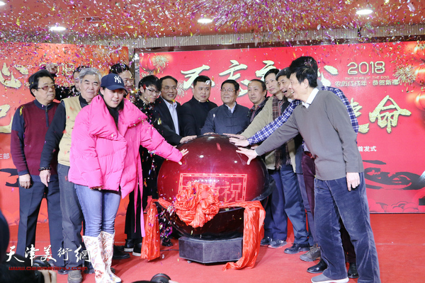 中国书画等级考试天津等级培训中心联欢年会举行