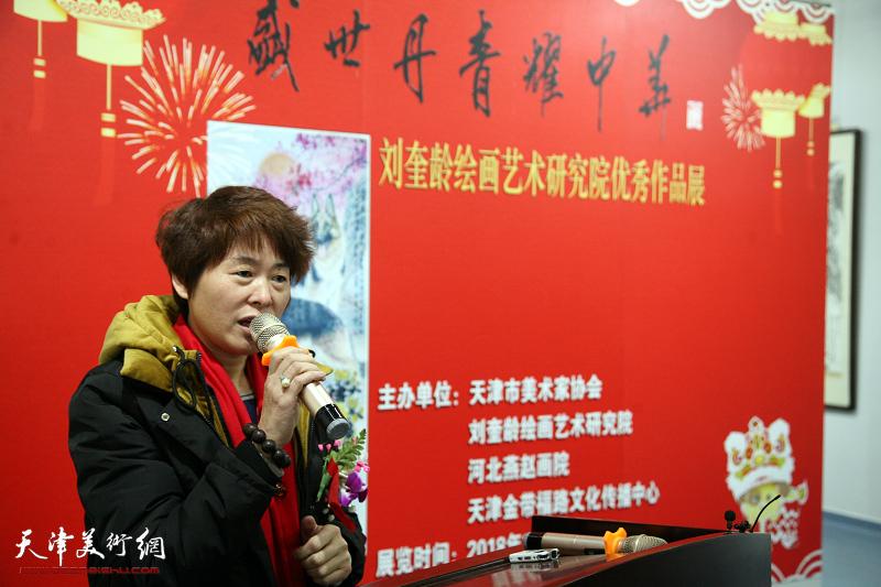 盛世丹青耀中华-刘奎龄绘画艺术研究院优秀作品展
