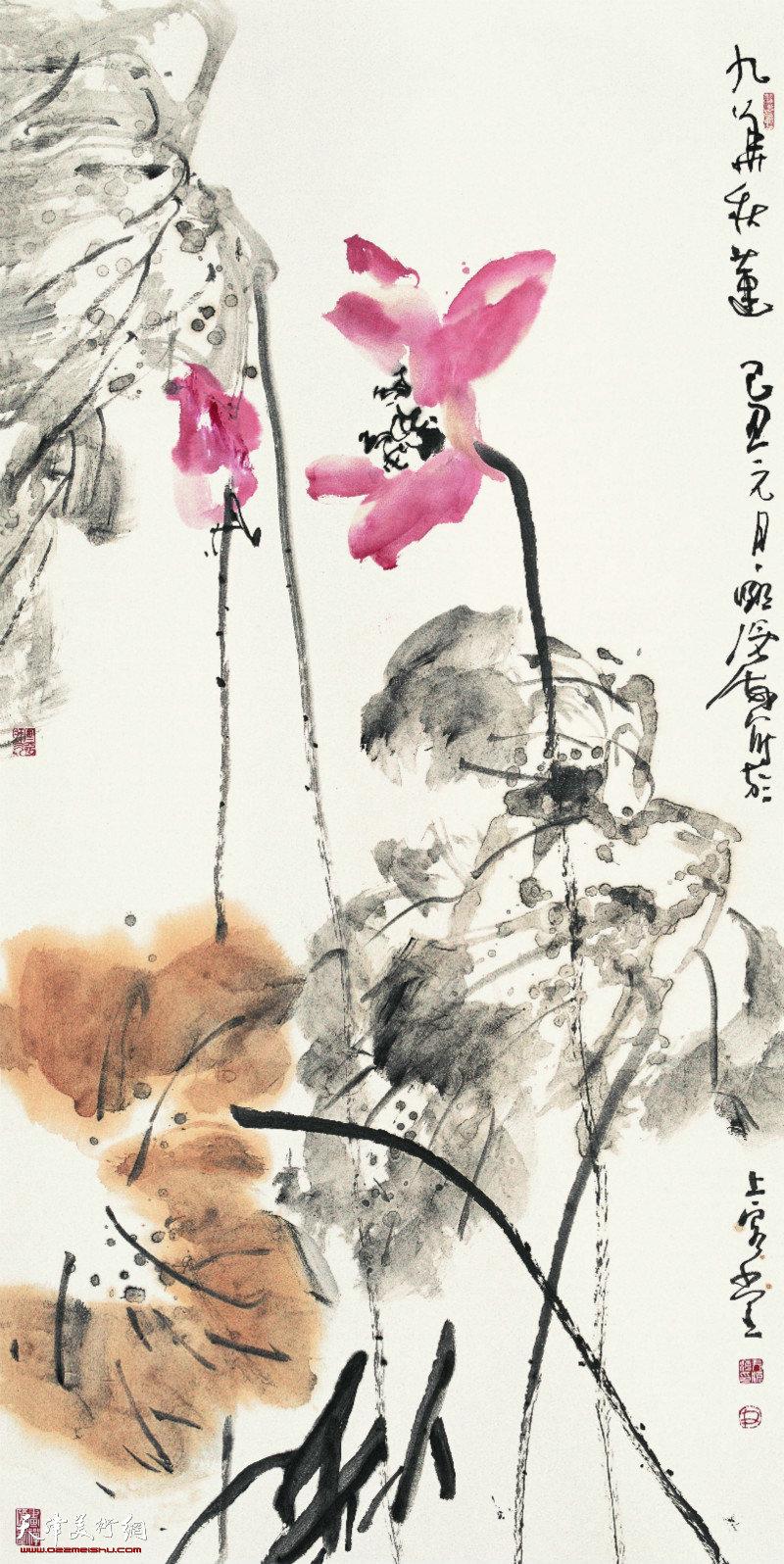 南开大学成立艺术与美学研究院 尹沧海教授担任主持工作副院长